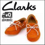 ショッピングクラークス クラークス デッキシューズ スエード メンズ Clarks マーコスエッジ MARCOS EDGE 20359147 オレンジスエード