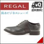 shoesdirect_640911100691160