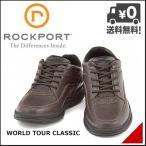 ロックポート メンズ ウォーキングシューズ スニーカー ビジネス 3E ワールドツアークラシック ROCKPORT K70884 ブラウン