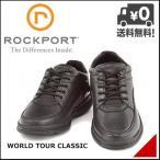 ロックポート メンズ ウォーキングシューズ スニーカー ビジネス 3E ワールドツアークラシック ROCKPORT K71185 ブラック