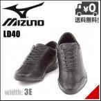 ショッピングウォーキングシューズ ミズノ メンズ コンフォート ビジネスシューズ ウォーキングシューズ 3E LD40クロス LD40 CROSS 09 mizuno B1GC1523 ブラック