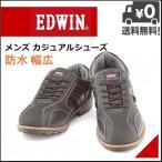 エドウィン メンズ カジュアル レザー シューズ レースアップ スエード 防水 雨 雪 靴 ウォーキング デイリー EDWIN EDW-435 ブラック