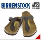 ビルケンシュトック メンズ コンフォート トング サンダル ギゼ 幅広 痛くない 歩きやすい GIZEH BIRKENSTOCK 043691 ブラック