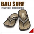サンダル メンズ トング 日本製 リゾート 浴衣 甚平 バリサーフ BALI SURF 1650 ブラック