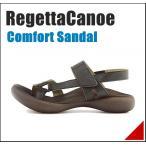 コンフォート サンダル メンズ 3E リゲッタカヌー RegettaCanoe CJFD5329 ブラック