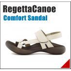 コンフォート サンダル メンズ 3E リゲッタカヌー RegettaCanoe CJFD5329 アイボリー