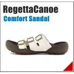 コンフォート サンダル メンズ トレイル 3E リゲッタカヌー RegettaCanoe CJTR5406 アイボリー