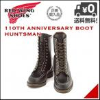 レッドウィング メンズ ハンティングブーツ E 110周年記念モデル ハンツマン 110TH ANNIVERSARY BOOT HUNTSMAN RED WING 2015 ブラック