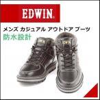 エドウィン メンズ 防水 ミドル ブーツ アウトドア カジュアル 雨 雪 靴 EDWIN EDM-9500 ブラック