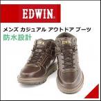 エドウィン メンズ 防水 ミドル ブーツ アウトドア カジュアル 雨 雪 靴 EDWIN EDM-9500 ダークブラウン