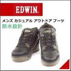 エドウィン メンズ ブーツ サイドジップ 防水 防滑 EDWIN EDM-9600 ブラック