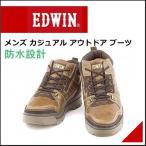 エドウィン メンズ ブーツ サイドジップ 防水 防滑 EDWIN EDM-9600 ブラウン