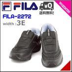 ショッピングスポーツ シューズ フィラ レディース ウォーキングシューズ スリッポン スニーカー 3E FILA-2272 16 FILA 7WJLW2272 B