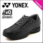 ショッピングウォーキングシューズ YONEX(ヨネックス) パワークッション ウォーキングシューズ SHW-LC21 ブラック
