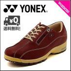 ショッピングウォーキングシューズ YONEX(ヨネックス) パワークッション ウォーキングシューズ SHW-LC21 ワインレッド