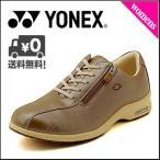 ショッピングウォーキングシューズ YONEX(ヨネックス) パワークッション ウォーキングシューズ SHW-LC30 パールカーキ