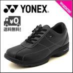 ショッピングウォーキングシューズ YONEX(ヨネックス) パワークッション ウォーキングシューズ SHW-LC41 ブラック