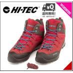 ショッピングトレッキングシューズ ハイテック トレッキングシューズ ブーツ レディース アオラギ ミッド WP 軽量 防水 EE AORAKI MID WP HI-TEC HKU06 レッド