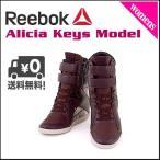 リーボック 【アリシア・キーズ】ウェッジ レディース スニーカー コラボ 限定 Reebok Alicia Keys WEDGE V60909 ヘナ/B/スチール