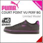 プーマ レディース スニーカー 限定モデル ウォーキング スポーツ コートポイント VU パーフ BG PUMA 358889 ブラック/ビビッドビオラ