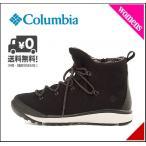 コロンビア ハイカット ブーツ レディース クイック ミッド 16 オムニテック 919 MID 16 OMNI-TECH Columbia YU3798 ブラック