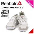 ショッピングシューズ リーボック レディース ランニングシューズ スニーカー ジーポンプ フュージョン 2.0 ZPUMP FUSION 2.0 Reebok V72556 W/スチール/S/グレー