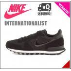 ナイキ ランニングシューズ レディース スニーカー インターナショナリスト INTERNATIONALIST NIKE 828407 ブラック/B/D/S