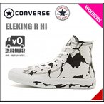 コンバース レディース ハイカット スニーカー オールスター エレキング R ハイ ALL STAR ELEKING R HI converse 1CK371 ホワイト/ブラック