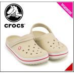 ショッピングサボ クロックス クロッグ スポーツ サンダル レディース クロックバンド CROCBAND crocs 11016 スタッコ/メロン