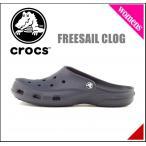 ショッピングサボ クロックス サンダル ぺたんこ レディース フリーセイル クロッグ W FREESAIL CLOG W crocs 200861 ネイビー