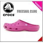 ショッピングサボ クロックス サンダル ぺたんこ レディース フリーセイル クロッグ W FREESAIL CLOG W crocs 200861 キャンディピンク