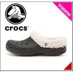 ショッピングサボ クロックス レディース サンダル ぺたんこ クラシック マンモス ラインド クロッグ CLASSIC MAMMOTH LINED CLOG crocs 203596 ブラック/オートミール