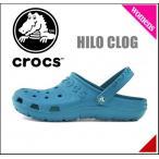 ショッピングサボ クロックス レディース スポーツ サンダル ぺたんこ ヒロ クロッグ 雨 雪 靴 HILO CLOG crocs 16006 ウルトラマリン
