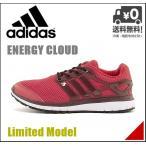 ショッピングメンズ シューズ アディダス メンズ ランニングシューズ スニーカー エナジークラウド 限定モデル ENERGY CLOUD adidas AQ4184 レイレッド/C/V