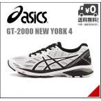 ショッピングメンズ シューズ アシックス メンズ ランニングシューズ スニーカー GT-1000 5 asics TJG750 ホワイト/B
