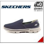 スケッチャーズ スリッポン ウォーキングシューズ スニーカー メンズ ゴー ウォーク 3 GO WALK 3 SKECHERS 53980 ネイビー/グレー