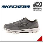 スケッチャーズ オールラウンド スニーカー メンズ ゴー ウォーク 3 クリエーター GO WALK 3 - CREATOR SKECHERS 54056 チャコール/ブラック