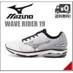ミズノ メンズ ランニングシューズ スニーカー ウェーブ ライダー 19 WAVE RIDER 19 mizuno J1GC1603 ホワイト/シルバー