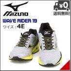 ミズノ メンズ スニーカー 4E ウエーブライダー 19 スーパーワイド mizuno J1GC1604 シルバー/ブラック/イエロー