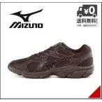 ショッピングランニングシューズ ミズノ ランニングシューズ スニーカー メンズ 限定モデル トラッドロード 9 3E TRADROAD 9 mizuno K1GA1706 ブラック/B