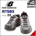 ニューバランス メンズ ウォーキングシューズ ランニングシューズ スニーカー 2E MT503 GR2 new balance 1007396 グレー