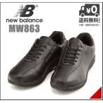 ショッピングウォーキングシューズ ニューバランス ウォーキングシューズ スニーカー メンズ MW863 サイドジップ 4E new balance 160863 ブラック