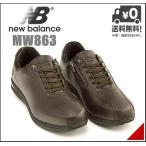 ショッピングウォーキングシューズ ニューバランス ウォーキングシューズ スニーカー メンズ MW863 サイドジップ 4E new balance 160863 ブラウン