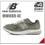 ショッピングウォーキングシューズ ニューバランス メンズ ウォーキングシューズ スニーカー MW880 4E new balance 161880 グレー