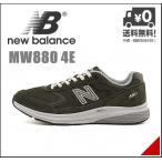 ショッピングウォーキングシューズ ニューバランス メンズ ウォーキングシューズ スニーカー MW880 4E new balance 161880 グリーン