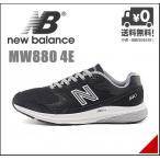 ショッピングウォーキングシューズ ニューバランス メンズ ウォーキングシューズ スニーカー MW880 4E new balance 161880 ネイビー/グレー