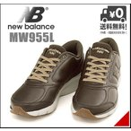 ショッピングウォーキングシューズ ニューバランス ウォーキングシューズ スニーカー メンズ MW955L 4E new balance 161955 ブラウンレザー
