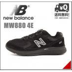 ショッピングウォーキングシューズ ニューバランス メンズ ウォーキングシューズ スニーカー MW880 4EB new balance 165880 ブラック