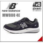 ショッピングウォーキングシューズ ニューバランス メンズ ウォーキングシューズ スニーカー MW880 4EB new balance 165880 ネイビー