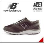 ショッピングウォーキングシューズ ニューバランス ウォーキングシューズ スニーカー メンズ MW955 4E 幅広 new balance 170955 ブラック/グレー